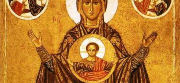 quadro sacro madonna
